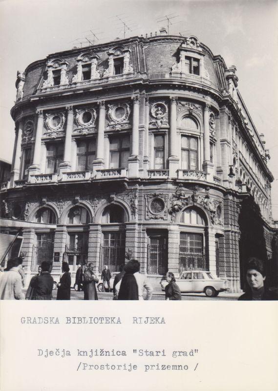 Dječja knjižnica – pročelje zgrade