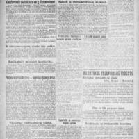 Novi list, god. 3 (1926), br. 298
