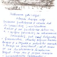 Pismo Višnje Jurak.pdf