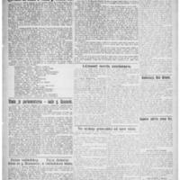 Novi list, god. 3 (1926), br. 299