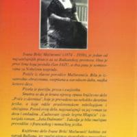 Bookur Publisher-korice-zadnja stranica.jpg