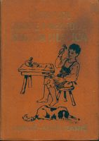 Knjižara R. Horvata4.jpg