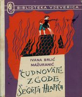 Mladost-Vjeverica-1961-1.jpg